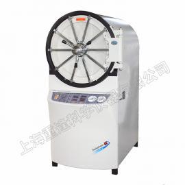 三申 YX600W型卧式圆形压力蒸汽灭菌器 YX600W