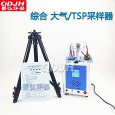 配pm10 pm2.5切割器综合大气采样器 双路恒流大气颗粒物采样器