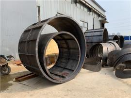 【污水检查井钢模具】 保证质量和生产周期才是重点