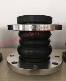 橡胶软接头可曲挠性橡胶软接头柔性接头DN300