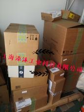 添沐工业一手货源SMKDSN 1,5/ 5-5,08 1869240 Phoenix
