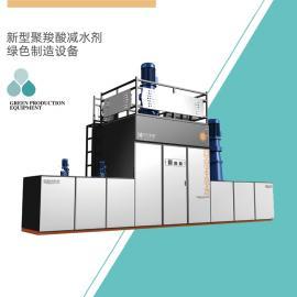 华轩高新KH-HC-5聚羧酸设备 外加剂复配设备