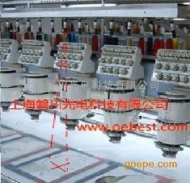 绣花机/刺绣机专用激光定位灯激光标线器