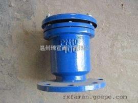 球墨铸铁P41X自动排气阀
