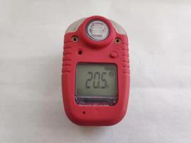 二氧化氯检测仪(适用二氧化氯消毒行业气体浓度检测用)