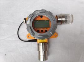氢气检测仪,0-100%LEL量程,固定式-安泰吉华