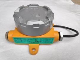 壬烷检测器,壬烷气体检测报警器测壬烷可燃性