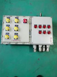左进右出防爆配电箱带防爆电缆夹紧密封接头防爆照明动力配电箱