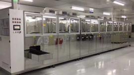 PCBA超声波清洗机