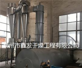 农药烘干机 颜料干燥设备