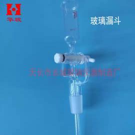定制玻璃漏斗具四氟�y�T 10ML ���室玻璃�x器 可定制