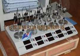 HJ-10A 十联数显恒温磁力搅拌器