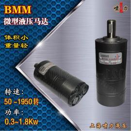 BMM50-MAE液压马达 BMM50MAIE 尺寸可互换OMM50液压马达