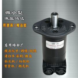 BMM40-MAE液压马达 BMM40-MAIE 同OMM40-151