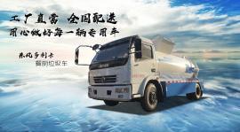 东风餐厨垃圾运输车