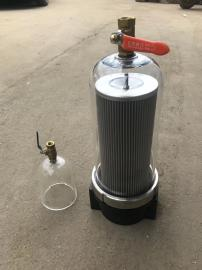 道路清扫车水滤芯过滤器总成 水过滤器