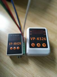 VP-M526、Positioner、执行器模块、阀门定位器、阀门控制器