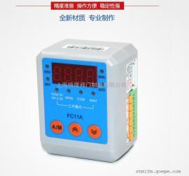 FC11A、FC11C、Positioner、调节模块、执行器模块、智能模块