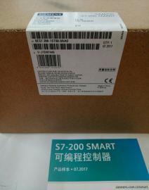 西门子6ES7288-1ST60-0AA0标准型