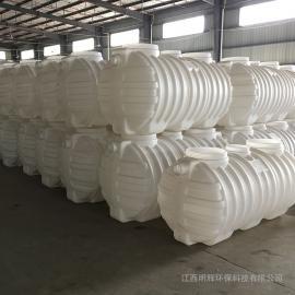 整体密封一体成型1立方化粪池污水处理塑料化粪池
