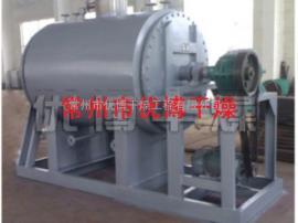 ZB-5000真空耙式干燥机