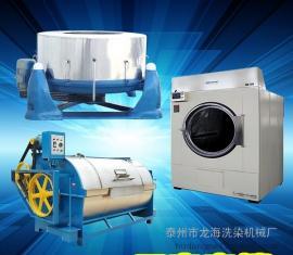 大型滚筒洗衣机 宾馆洗衣房机器 摇粒绒服装洗涤设备