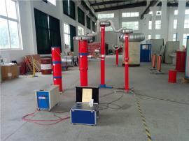 串联(调频式)谐振耐压试验装置