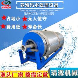 清源生产制造 养殖场污水处理设备 质量保证