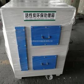 活性炭吸附箱 废气处理设备