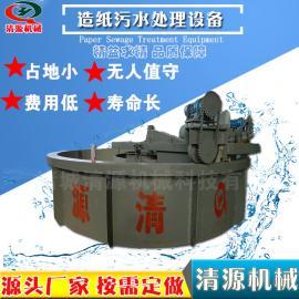 清源新款 造纸污水处理设备 工业污水处理设备