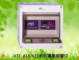 A14/A11系列漏氯�缶��x(�坞p探�^、三探�^、四探�^等)