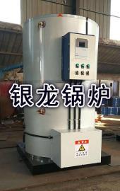 【校园开水器】电开水炉(700公斤24千瓦-1000公斤36千瓦)