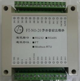 20路晶�w管�出模�K 大功率模�K控制器 modbus模�K �出模�KPLC
