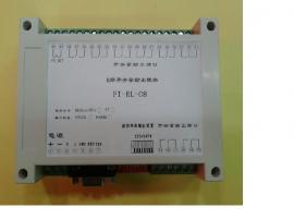 8路继电器输出模块 继电器模块 控制继电器模块 串口控制开关