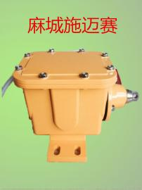 HQFS-2248HKTFBY撕裂开关/纵向防撕裂保护装置