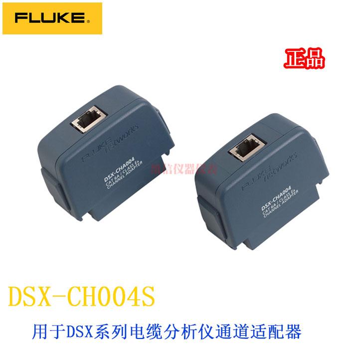福禄克FLUKE DSX-PC6S跳线模块适配器(适用于DSX)