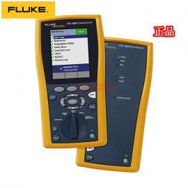 FLUKE福禄克DTX-1800现货出租