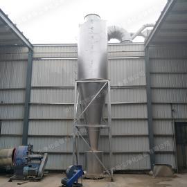 家具厂木工旋风除尘器 旋风分离除尘 木屑回收吸尘