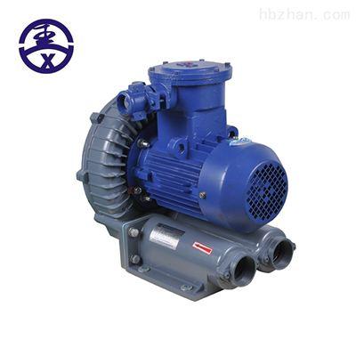 油漆气体输送用防爆高压风机 防爆专用气泵