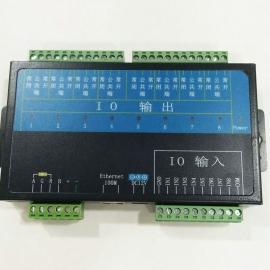 8路�W�j�^�器 WIFI�^�器控制器 TCP/TiP UDP �h程�W�j�_�P模�K
