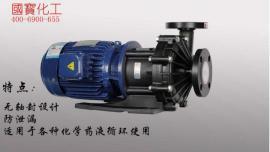 昆山微型磁力泵 循环磁力水泵化工泵 国宝多年耐酸碱磁力泵