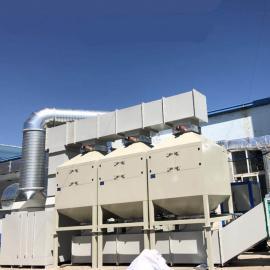 有机废气催化燃烧,活性炭催化燃烧设备,vocs废气处理设备
