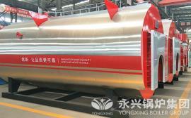 WNS10吨三回程燃气蒸汽锅炉