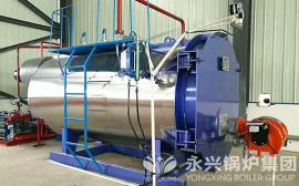 WNS型燃气热水锅炉 700KW燃气锅炉