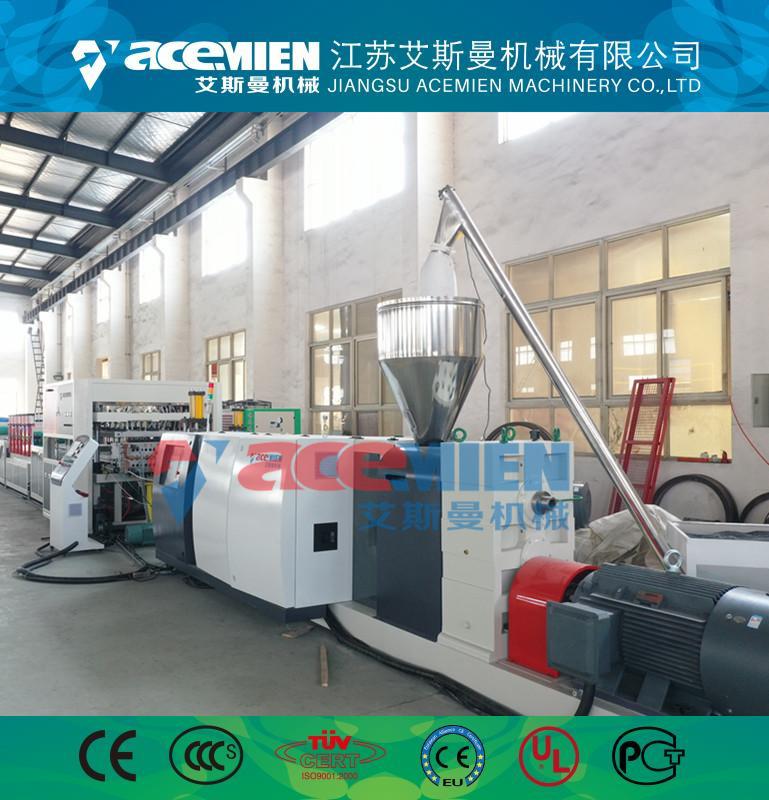 中空塑料建筑模板生产机器