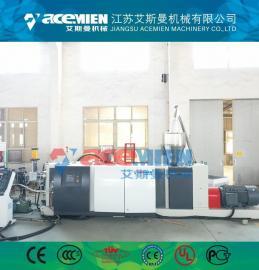 pp中空建筑模板生产设备、塑料中空建筑模板生产线
