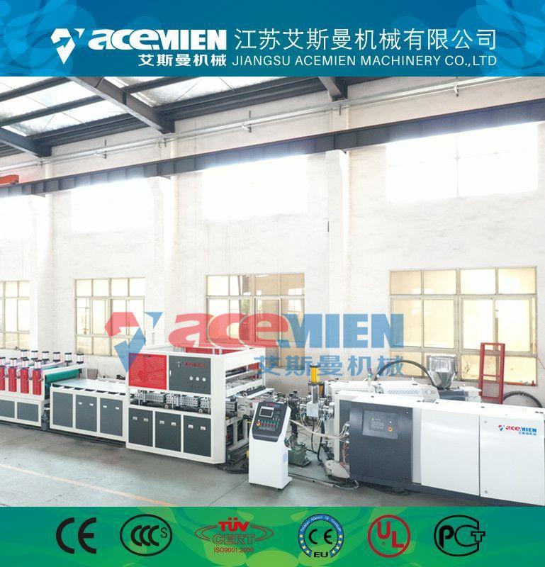 生产中空塑料建筑模板设备厂家、塑料中空建筑模板加工机器