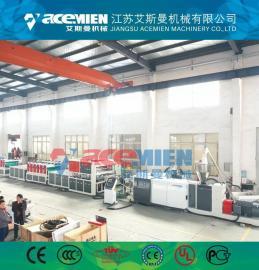 新型中空塑料建筑模板设备、塑胶模板生产设备