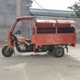 山地丘陵地区专用摩托三轮环卫垃圾清运车