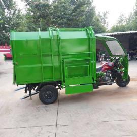 山区适用马力十足汽油三轮摩托垃圾车 挂桶式垃圾清理清运车